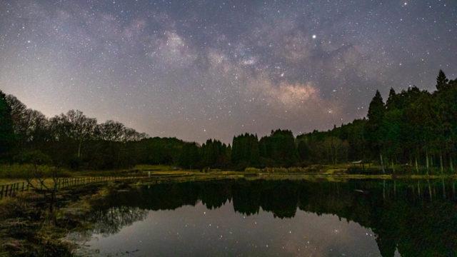 龍王ヶ渕から見える星空・天の川を紹介します(奈良県宇陀市)