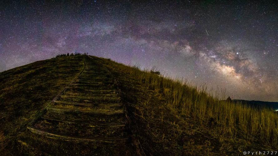 星景写真にオススメ!曽爾高原から見える天の川・星空を紹介します!(奈良県曽爾村)