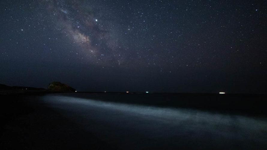 【和歌山県】道の駅 志原海岸へ天の川を撮りに行く【星景写真】(2019年3月17日)