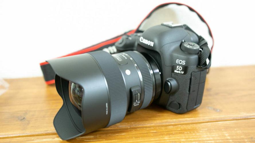 SIGMA 14-24mm F2.8 ARTが星景撮影に最適だと思う3つの理由と、使っていて思う事
