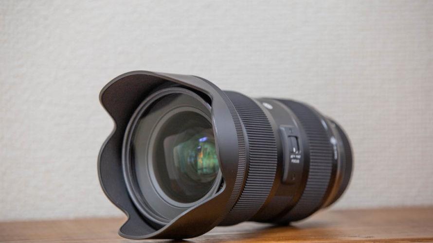 星空の撮影にSIGMA 24-35mm F2を使って思う事や、気に入っている事
