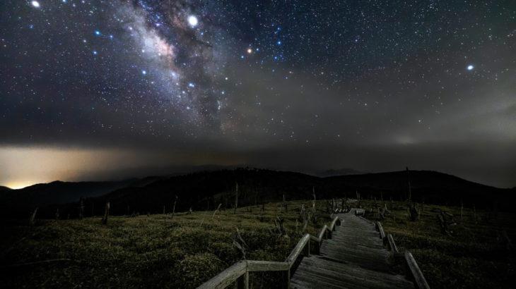 大台ヶ原山から見える星空を紹介します!(奈良県上北山村)