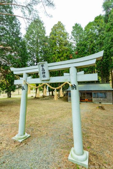 屏風岩公苑の神社