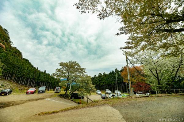 屏風岩公苑の駐車場