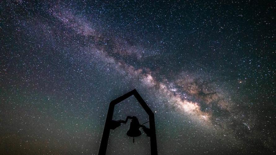 鶴姫公園から見える星空・天の川を紹介します( 奈良県野迫川村)