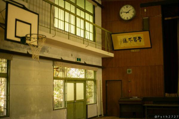 奈良カエデの郷ひらら体育館