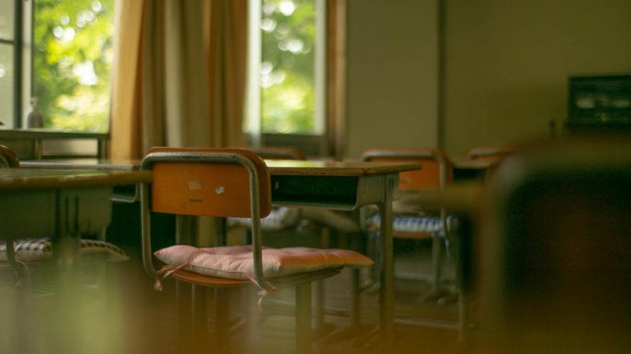懐かしの木造校舎。奈良カエデの郷ひららへ行きました(奈良県宇陀市)