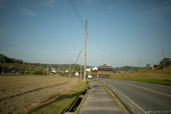 県道17号線