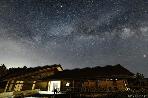 大台ヶ原駐車場の星景写真
