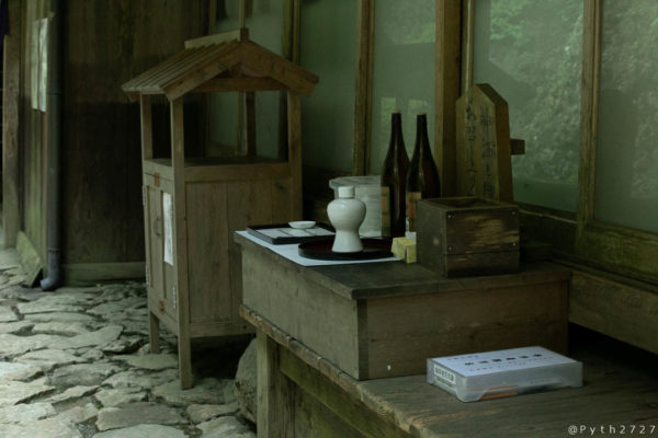 玉置神社社務所