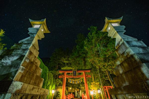 天河神社と星空