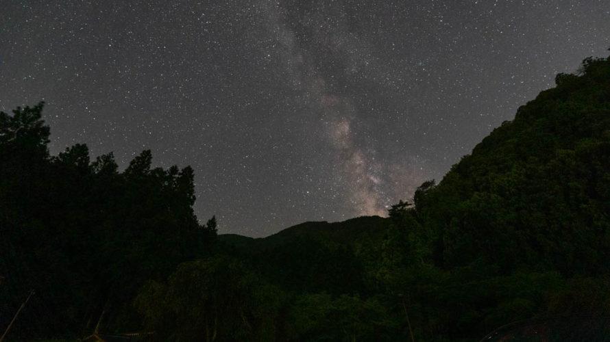 奈良県川上村あきつの小野スポーツ公園へ天の川を撮りに行く