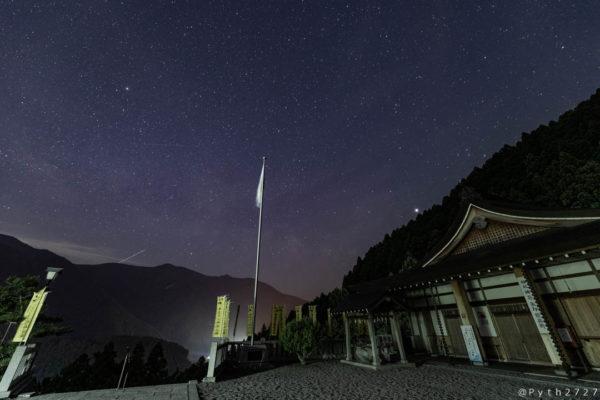 丹生川上神社上社の星空