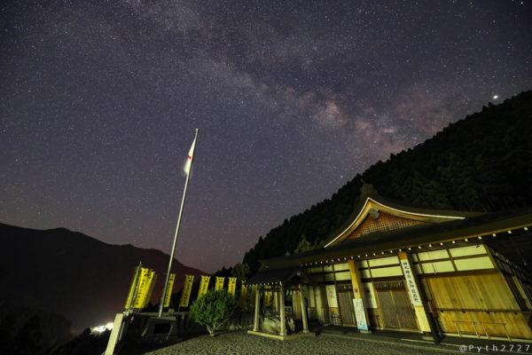 丹生川上神社上社の天の川