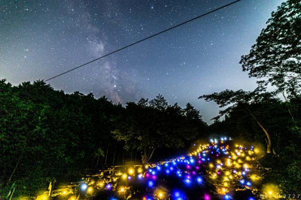 鍋倉渓のライトアップと天の川