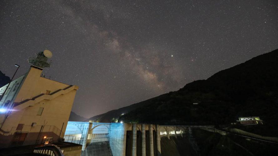 山間にそびえる巨大ダム、大滝ダムへ天の川を撮りに行く【奈良県・川上村】