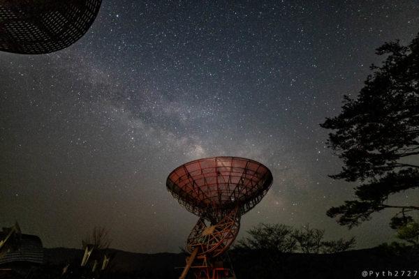 電波望遠鏡と天の川