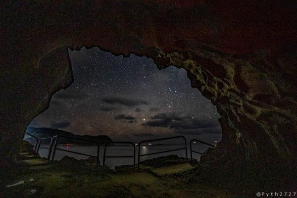 鬼ヶ城の星空