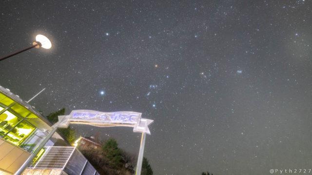 道の駅「吉野路大塔」から見える星空・天の川を紹介します(奈良県大塔町)