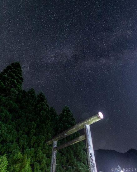 十二社神社と星空