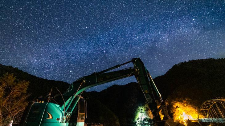下北山村で撮影した星空の写真を紹介します(奈良県)【星景写真】