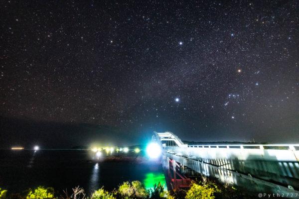串本大橋と星空と冬の天の川