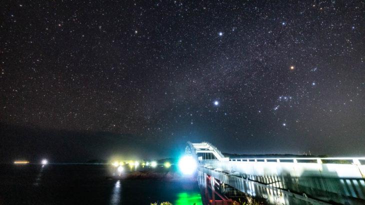 くしもと大橋から見える星空と天の川を紹介します(和歌山県串本)【星景写真】