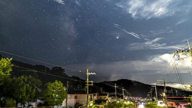 朝倉台の街並みと星空を撮影してきました(奈良県桜井市)
