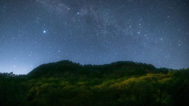 屏風岩公苑から見える星空を紹介します(奈良県曽爾村)