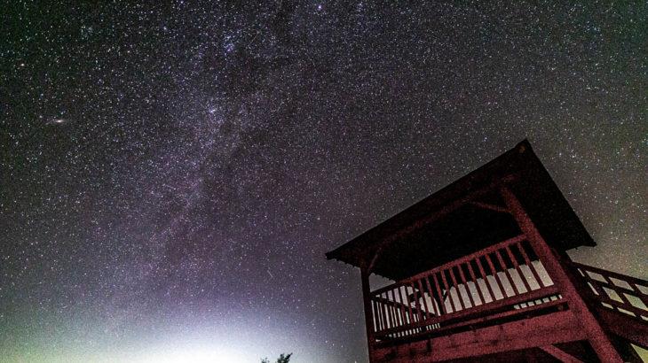 玉置山展望台から見える星空を紹介します(奈良県十津川村)