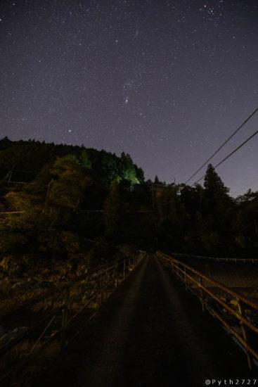 五條市黒渕ダムの星空