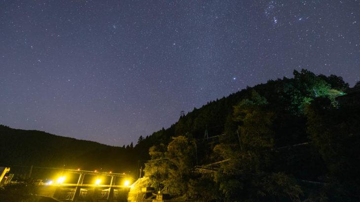 黒渕ダムへ星空撮影に行ってきました(奈良県五條市)
