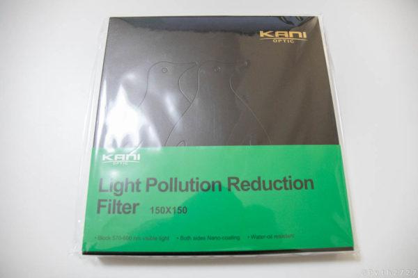 KANI LPRF Light Pollution Reduction Filter