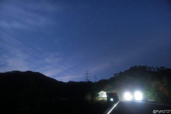 宮奥ダムの星空