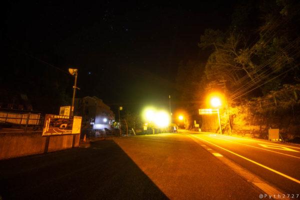 道の駅吉野路上北山の星空