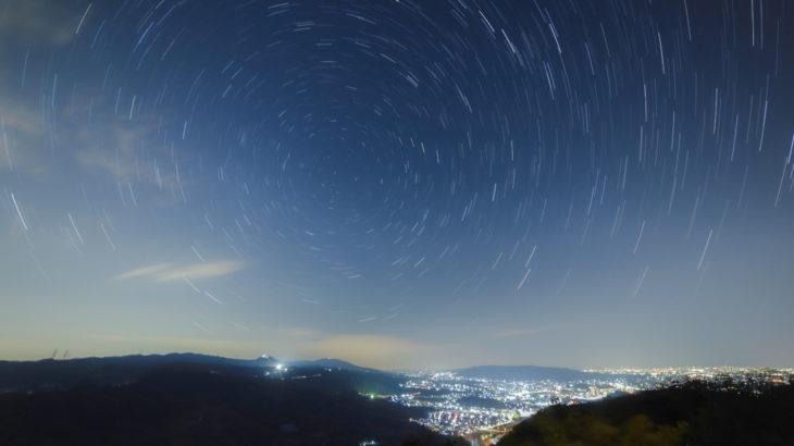 明神山 自然の森の展望台へ星空を撮影に行きました(奈良県王寺町)