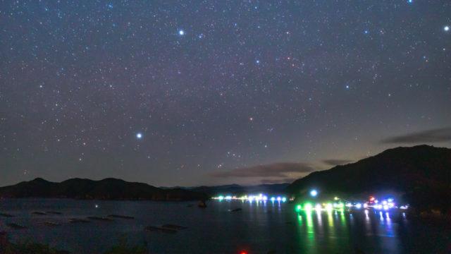 中ノ磯展望台に星空撮影に行きました(三重県南伊勢町)