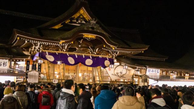 【元旦】大神神社で年越しカウントダウンと初詣へ行ったので、感想や注意点を纏めます