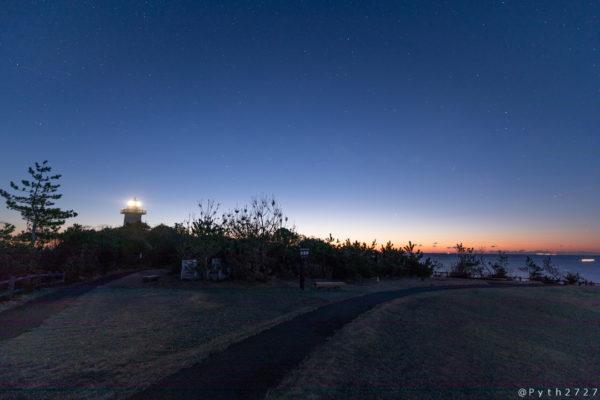 安乗岬園地の朝焼け