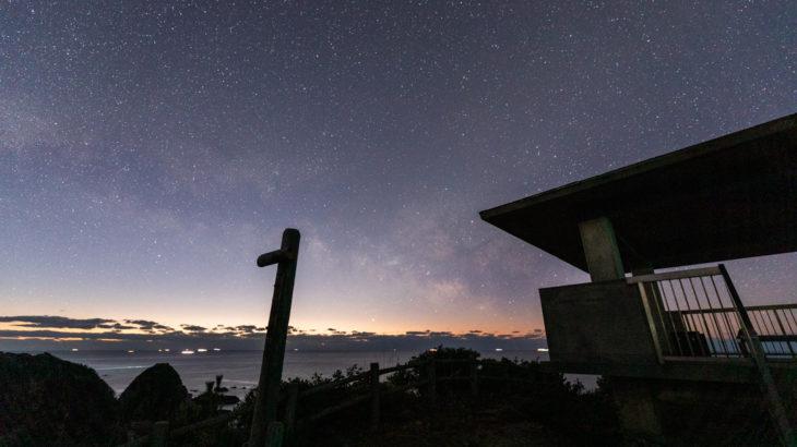 平見台園地へ星空の撮影に行きました(和歌山県太地町)