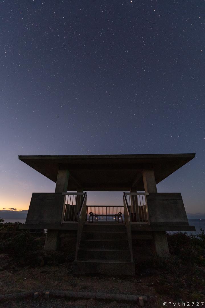 平見台園地の星空