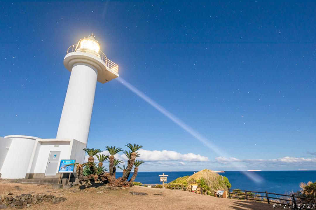 梶取崎灯台の星空