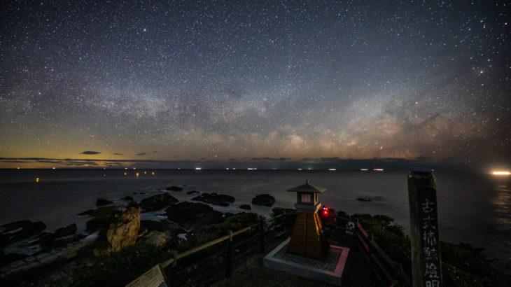 燈明崎へ星空を撮影に行きました(和歌山県太地町)