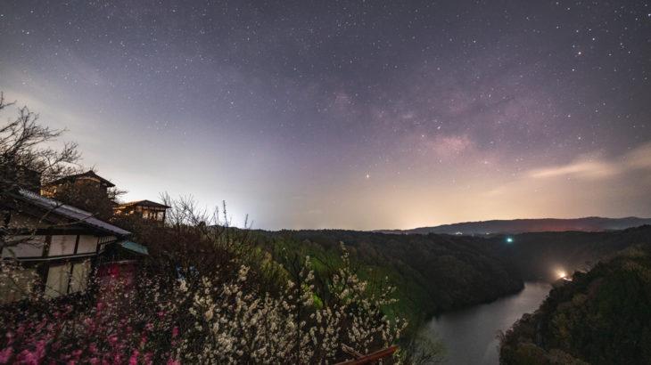 月ヶ瀬梅渓へ天の川の撮影に行きました(奈良県奈良市)