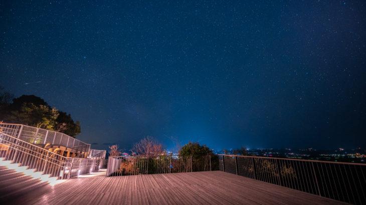 横山展望台へ星空の撮影に行きました(三重県志摩市)