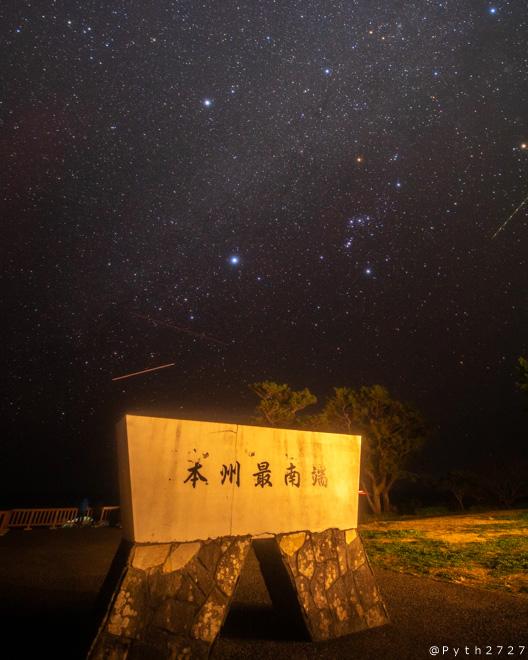 和歌山県 星空