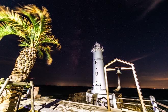 野間灯台 夜