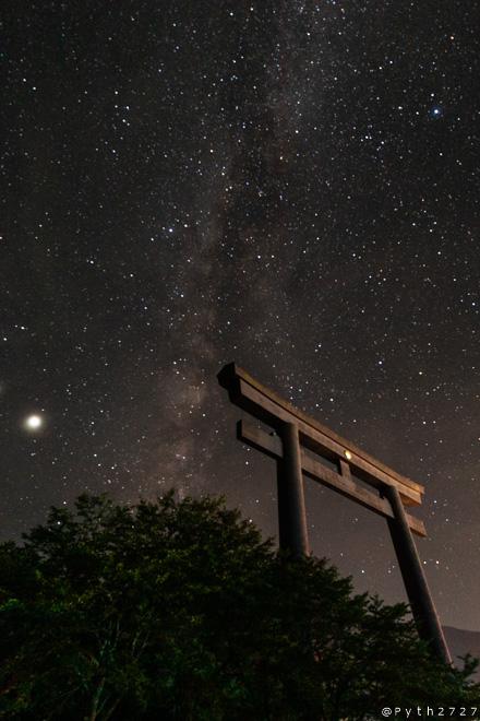 和歌山県 天の川
