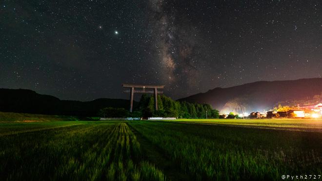 熊野本宮大社旧社地「大斎原」へ星空の撮影に行きました(和歌山県田辺市)
