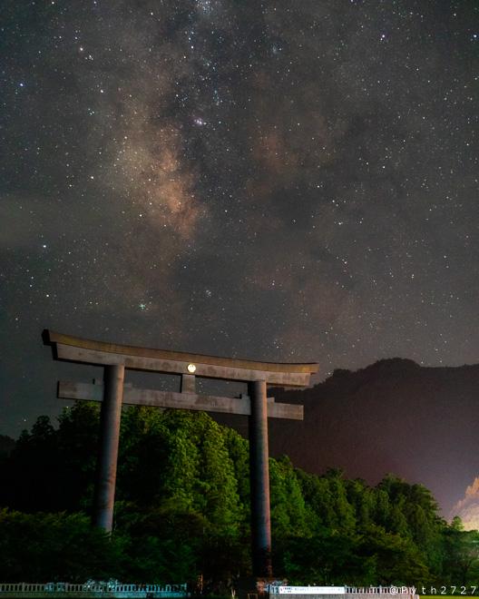 熊野本宮 天の川